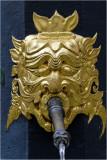 Fontaine du banneret