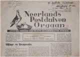 mijn vader was columnist