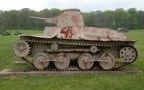 Type 94, Chu Sensha