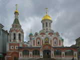 The Russian Orthodox  Cathedral of Our Lady of Kazan.
