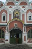 Entrance detail - Our Lady of Kazan