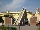Janta Manta (Observatory)