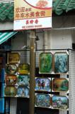 singapore DSC_9592.JPG