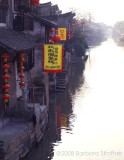 Xitang the shady side of the river.JPG