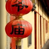 Xitang lanterns 72dpi.JPG