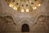 Sala de los Hermanas-Alhambra-Granada