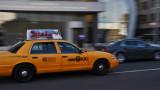 Yellow Cab Pan