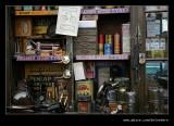 Cowie's Garage #3, Beamish Living Museum