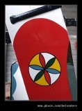 Barge Rudder Decoration #1, Black Country Museum