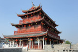 Guangji Gate Tower