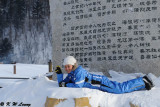 Shuangfeng Forest DSC_8394