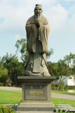 Status of Confucius DSC_8656