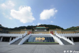 National Palace Museum DSC_2374