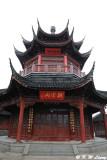 Suzhou DSC_1921