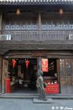 Baohetang DSC_2809