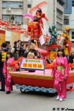 Parade DSC_3707