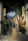 Shenzhen Museum DSC_8575