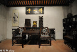 Shenzhen Museum DSC_8557