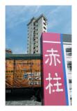 Hong Kong & Macao 27