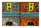 Hong Kong & Macao 37