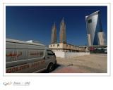 Dubaï - UAE - 90