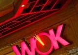 'WOK' DSCF03101