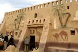 Museum in Farafra