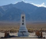 Manzanar obelisk.jpg
