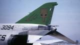 LUK80 RF4B RF13 TAIL.jpg