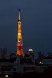 Nippon 2012