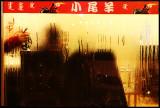Sweet Nothings, Shanghai 2007