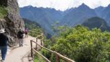 20120520_Machu Picchu_0022.jpg