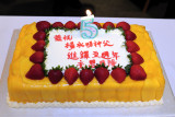 Fr Henry Yeung's 5th ordination anniversary dinner