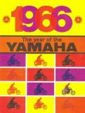 Groovy Yamahas