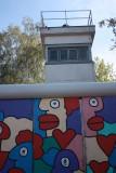 Berlin Wall, Allied Museum