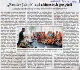 Ein interaktiver Musikvormittag an der Tiefburg Schule in Heidelberg