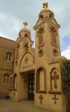 Monestry entry gate in El Menya