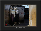 Nude Girls Inside a Hutong