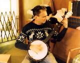 My Dad and His Banjo