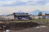 Goma Soccer Stadium DRC 2011