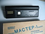Master 1 Dosimeter - Russia