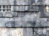 détail de bas-relief  Chichen Itza