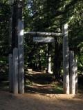 PCT Gateway at Timothy Lake