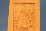 9460 Hyroglyphics Dahab.jpg