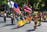 Na Kamehameha Pa'u Parade