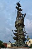 RUS_0435: Christopher Columbus