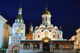 RUS_0515: Red Square