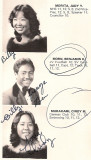 5 Yearbook 1981 - 061.jpg