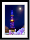 TV Tower in Sapporo