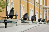 Kremlin Arsenal